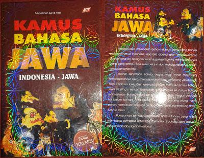 KAMUS BAHASA JAWA – INDONESIA-INGGRIS