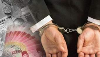 Embat  Uang Perusahaan, WG Ditangkap Aparat Kepolisian Demak